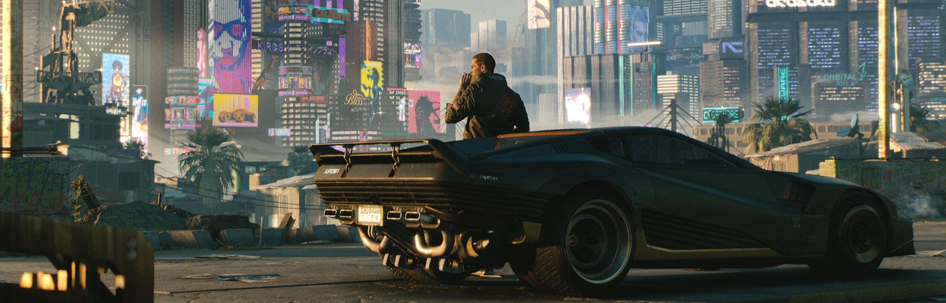 Cyberpunk 2077 Game Guide header