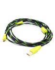 Scuf-HMDI-cord